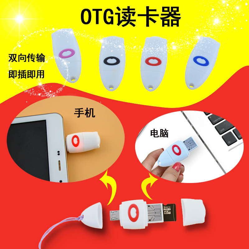 Mini otg two site usb3 0 card reader high speed tf micro cell phone tablet usb