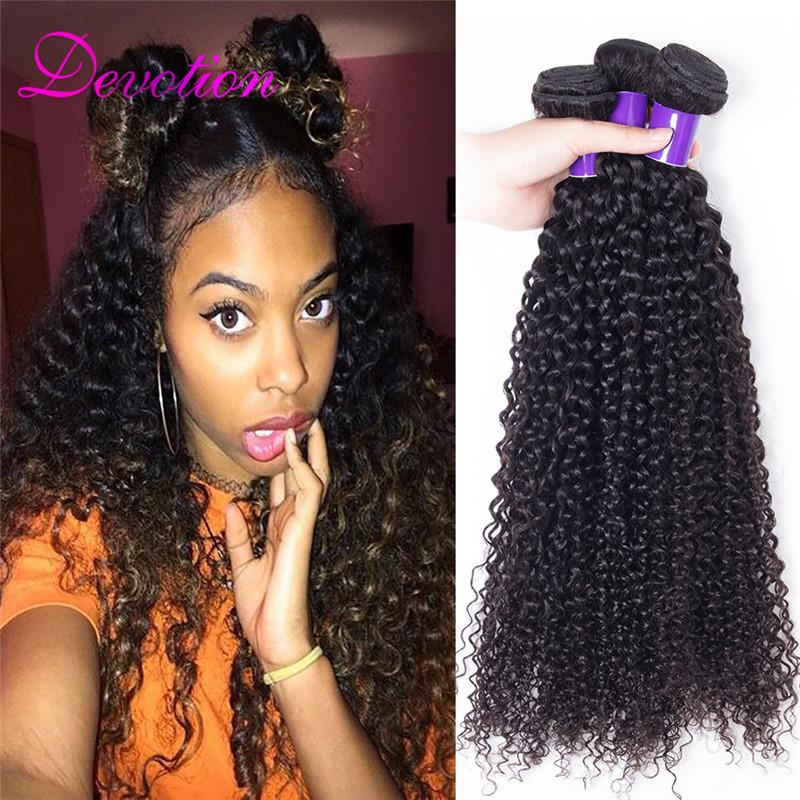 Peruvian Curly Hair 7A Peruvian Kinky Curly Virgin Hair Unprocessed Virgin Hair Wowigs Jerry Curl Virgin Hair 4 Bundles Deals<br><br>Aliexpress