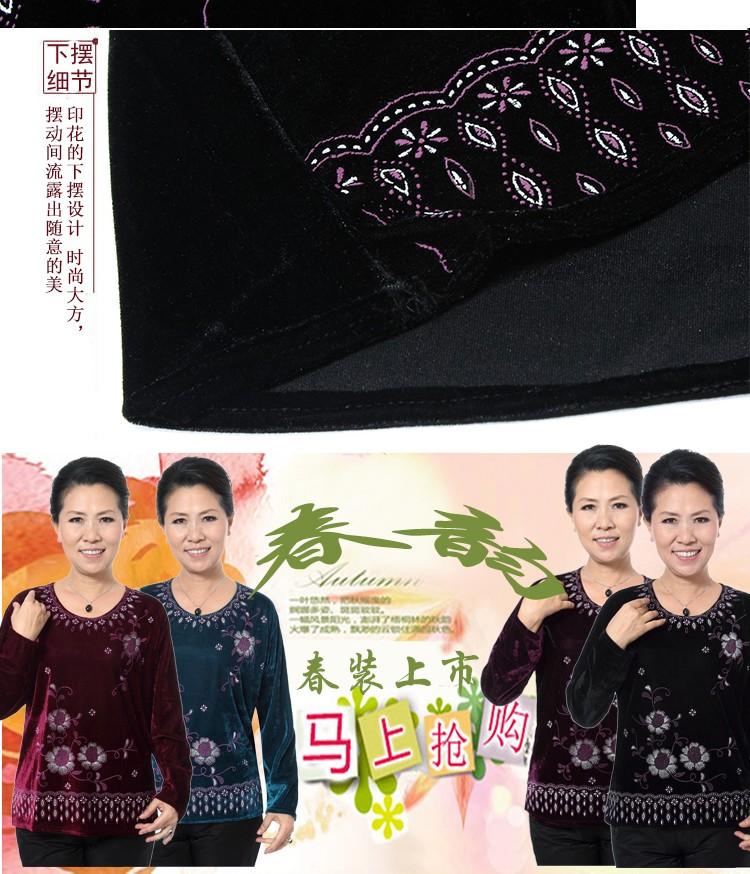 Autumn Quinquagenarian Velvet Blouses Flannel Tops Middle age Women\'s Red Blue Black Purple Blouse Flower Pattern Clothings Mom ddddddd