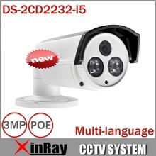 Mehrsprachige DS-2CD2232-I5 3MP Kugel Kamera mit Halterung als geschenk Full HD POE Power Cctv-kamera IR Kamera(China (Mainland))