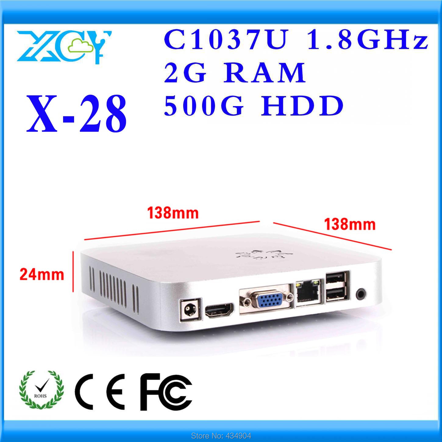 tiny pc mini pc cloud server X-28 c1037u 2g ram 500g HDD very small but powerfull PC support hd video(China (Mainland))