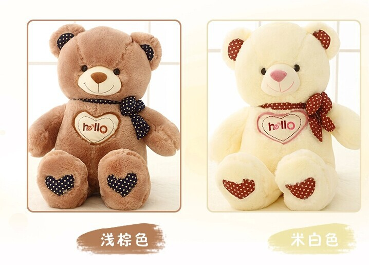 """about 27 inch """"hello"""" teddy bear plush toy white or brown bear doll, birthday gift b7808(China (Mainland))"""