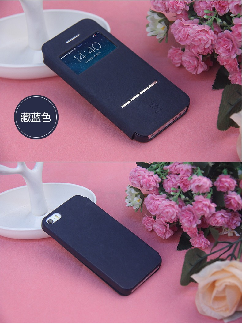 Original Baseus Terse Series View Window Flip Leather Case With Samsung Galaxy Note 5 Cover 01 11