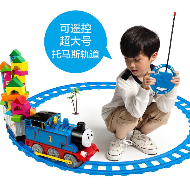 Big Boy Train Toys : Electric train remote control rail car big set child boy