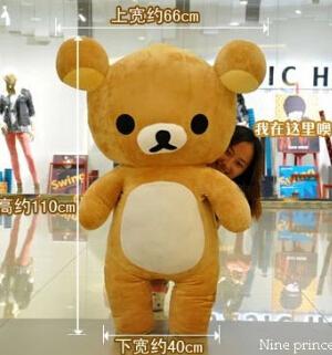 35cm Kawaii big brown japanese style rilakkuma plush toy teddy bear stuffed animal doll birthday gift free shipping(China (Mainland))