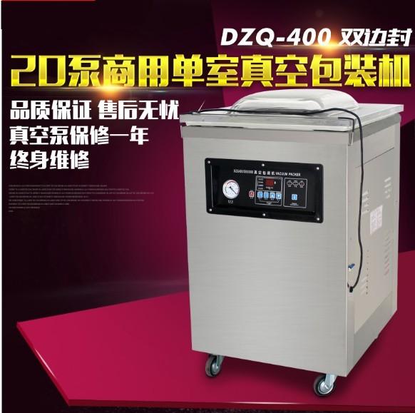 DZ-400 deluxe single chamber vacuum packaging machine vacuum sealing machine of stainless steel vacuum machine vacuum machine(China (Mainland))