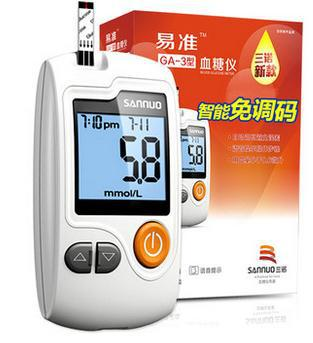 Hot Sale High Quality Medical Diabetic with 50 strips and 50 Needle Lancets no coding Blood Glucose Meters glucometer(China (Mainland))