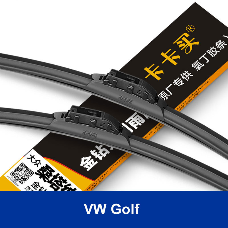 New styling car Replacement Parts car wiper blades Auto accessories The front windshield wipers for VW