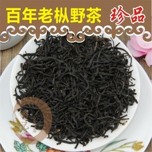Good tea lapsang souchong black tea 250g wuyi zhengshanxiaozhong black tea one bag free shipping