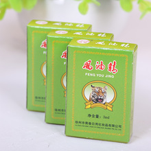 Fengyoujing Anti itch Mosquito Bite Itching Mosquito Repellent Liquid Essential Balm Cool And Refreshing Oil Relieve