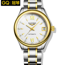 GUANQIN  Top Brand Luxury Fashion Quartz Watch Women Luminous Waterproof Women's Watches Relojes Mujer relogio feminino