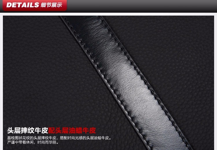 Free Shipping New 2015 Fashion Men Bags, Men Messenger Bag, High Quality Man Brand Business Bag, Shoulder Bag  For Men #18720