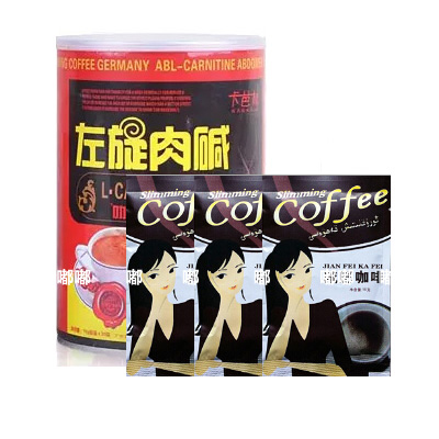 Tea Beauty Slimming Coffee for Weight Loss Instant Coffee 100 Imported with Original Packaging Hot Sale