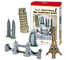 Miniserie arquitectura 1 CubicFun 3D educativo de papel y EPS modelo Papercraft adorno casero para el regalo navidad