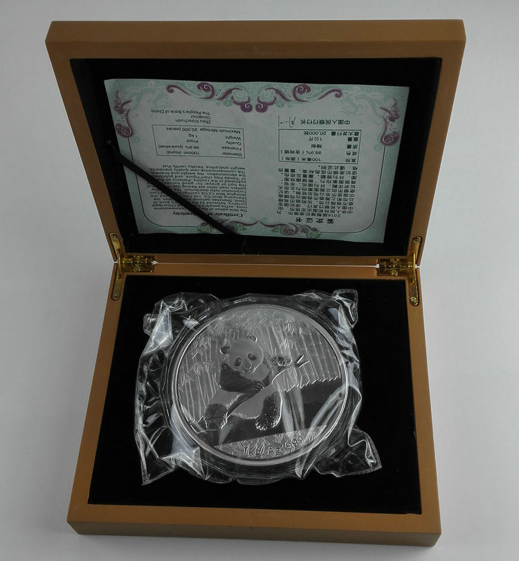 2014 Chinese Panda commemorative silver coin 1kg with COA and box for collection free shipping(China (Mainland))