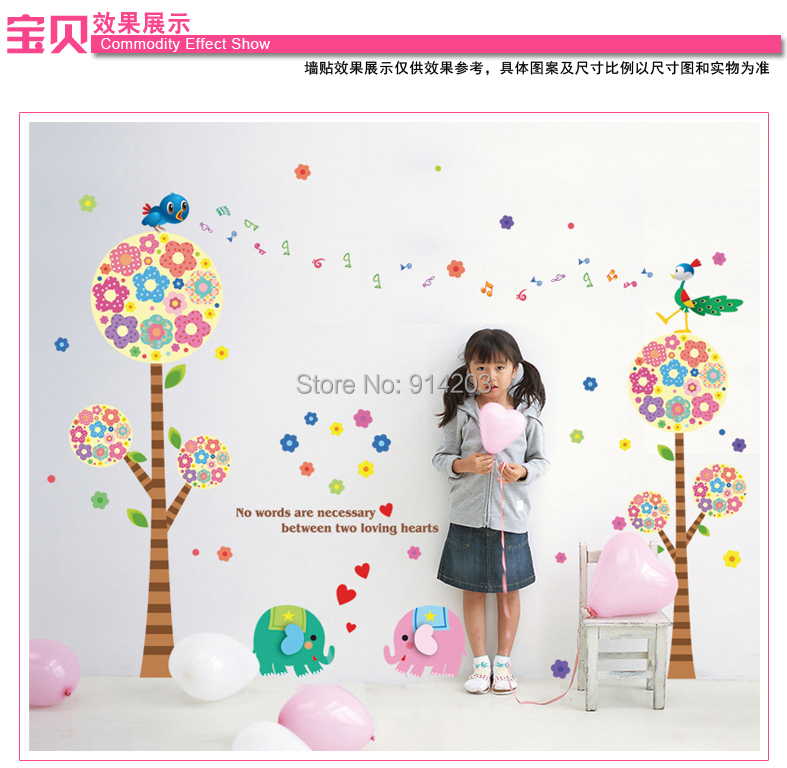 Cartoon Flowers Tree Removable Art Vinyl Mural Home Accessories Wall Sticker for Children Room(China (Mainland))