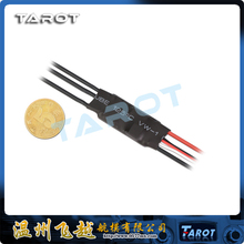 The new NANO electric adjustable multiple rotor FPV through special machine 12 a mini electric adjustable support OneShot