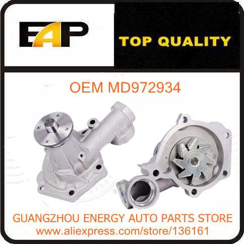 Fit Mitsubishi Automotive engine overhaul GASKET ENGINE COOLANT PUMP Automotive e V33 PAJERO4G54 MD997203<br><br>Aliexpress
