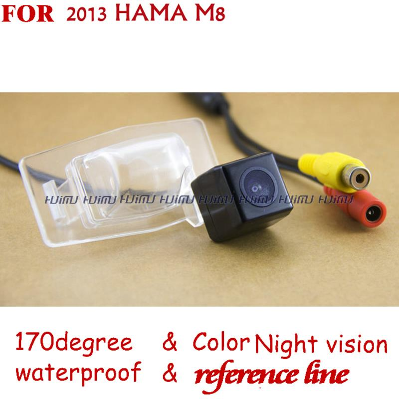 wire wireless Car Rear View Reverse backup Camera parking assistance for 2013 HAMA M8 parking camera(China (Mainland))
