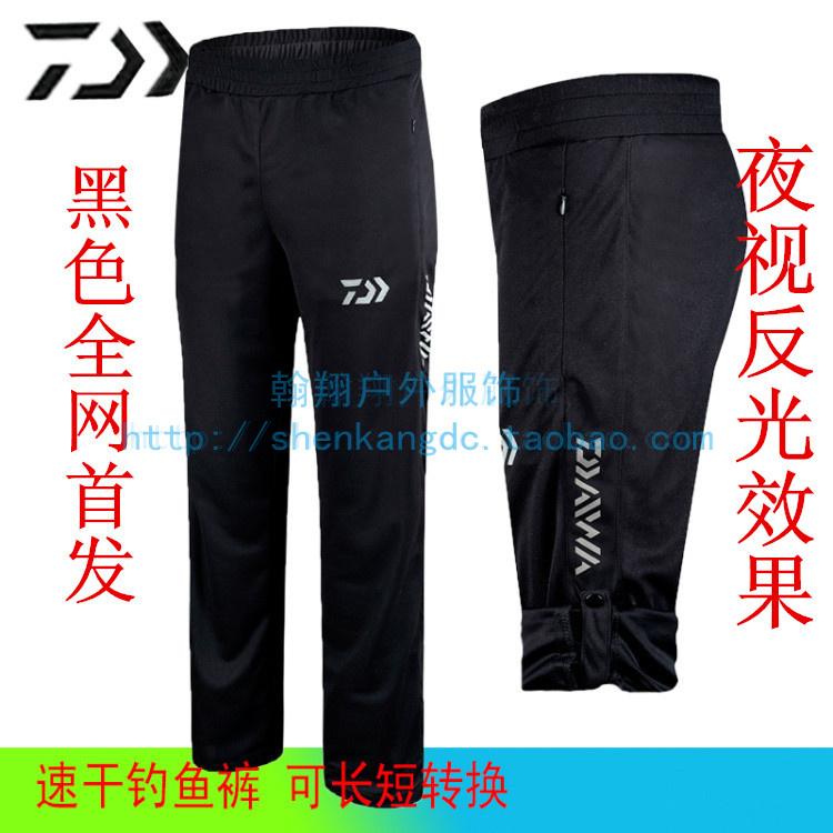 Daiwa 2015 black fishing trousers quick drying anti uv sun protection fishing pants fishing sunscreen clothes deporte pesca