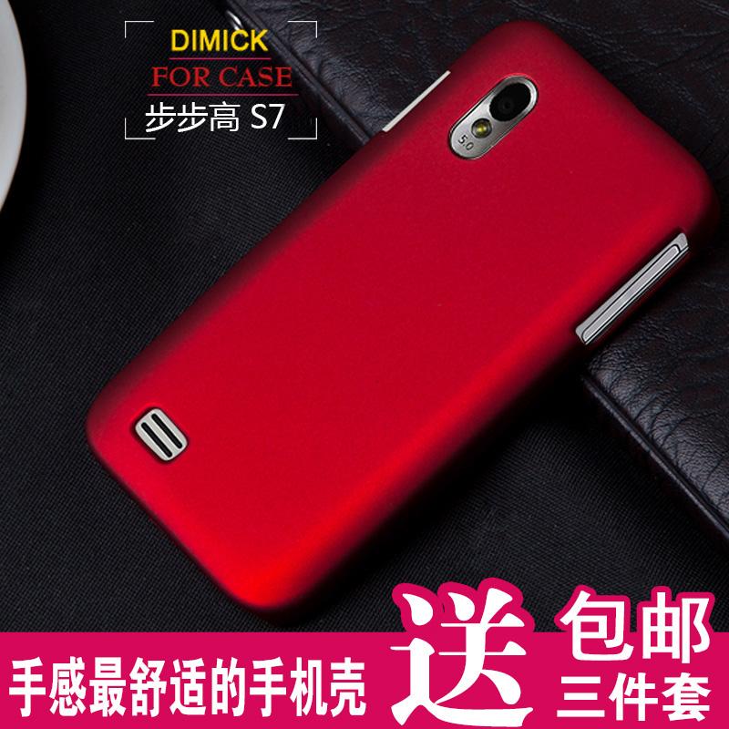 Bbk s7 phone case protective case vivo s 7 t mobile phone case(China (Mainland))