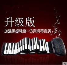 Hand roll piano keyboard 88 key thickening folding keyboard piano violin keyboard roll piano(China (Mainland))