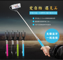 hot sale self stick Thanks TSS02 Monopod selfie stick cable shipping from shenzhen to Russia