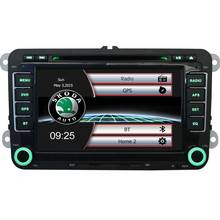 7″ HD Capacitive Screen Car CD DVD Player with GPS Car Radio For Skoda/Octavia/Fabia/Rapid/Superb built-in Can bus Ipod RDS