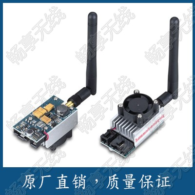 58G 1000mw 8 frequency emission power fpv flight Illustrated best image transmission transmitter TX51W(China (Mainland))