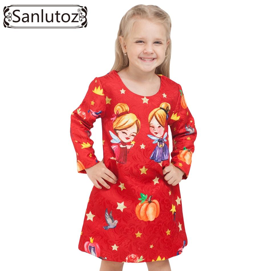 Girls kids clothing