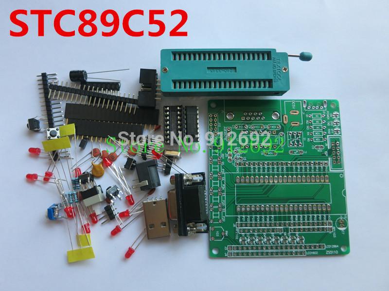 5set/lot 51 / AVR microcontroller development board learning board DIY Learning Kit Kit parts STC89C52 Minimum system board(China (Mainland))