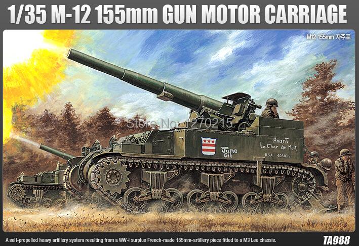 Academy MODEL 13268 1/35 scale M12 155mm Gun Motor Carriage plastic model kit(China (Mainland))