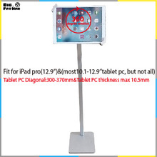 Universal Tablet display floor font b stand b font for most10 12 9 tablet font b