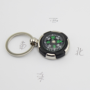 Belt keychain compass outdoor small gift girls gift