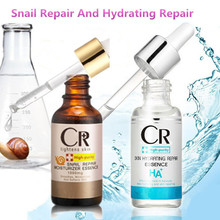 1 X Hydrating Repair Essence and 1 X Snail Repair Moisturizer Essence Skin care Whitening cream Moisturizing Anti Winkles