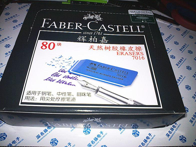 German Faber-Castell Eraser is designed to wipe pen pen sand rubber whole box of 80 = 70 is less than 1(China (Mainland))