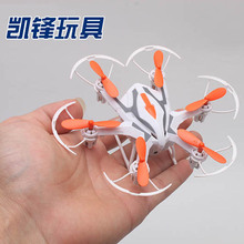 I Drone i6s other high-end cool six axis push to return the strongest minimum stability of aircraft