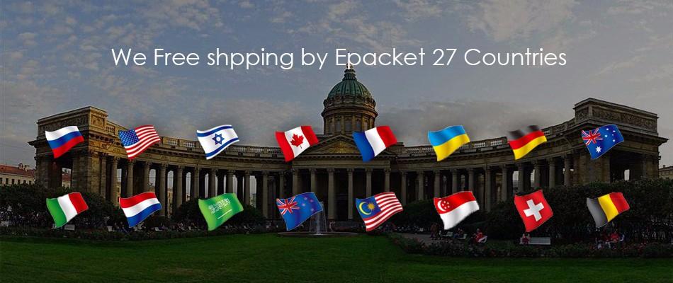 shipping epacket