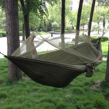 Portable High Strength Parachute Fabric Camping Hammock Hanging Bed With Mosquito Net Sleeping Hammock(China (Mainland))