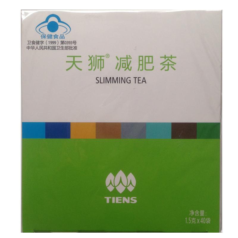 пурпурный чай чанг шу купить оптом