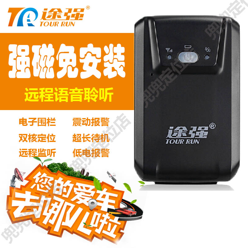 Magnetic free installation GPS locator 03 cars carrying vehicle chase tracker personal monitors(China (Mainland))
