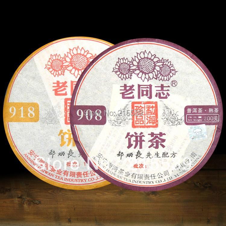 [GRANDNESS] 2012 yr 1pc 908 121 Ripe 200g + 1pc 918 Raw 200g *Yunnan Anning Haiwan Old Comrade* Puer Pu Er Tea cake 2pcs * 200g<br><br>Aliexpress
