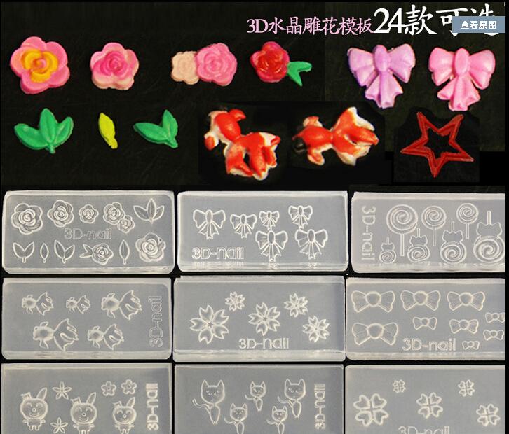 24Fashion New Wholesalex Mix Wholesale 10PCS Acrylic Mold For 3D Nail Art Decoration DIY - U PICK DESIGNS, GE01-57(China (Mainland))