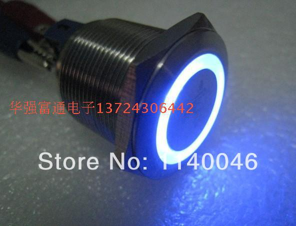 19mm self-locking push button switch with light 12VLED elevator button car switch computer switch(China (Mainland))