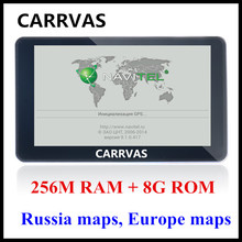 CARRVAS 7 inch HD Car/Truck GPS Navigation 800M/ FM/8GB/256MB 2016 Maps For Russia/Belarus/Kazakhstan Europe/USA+Canada(China (Mainland))