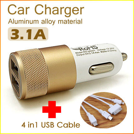 3.1A Dual USB Car Lighter Slot Charger Alloy 2 Port Fast Charging For Ipone 5 5s 6 Ipad HTC Samsung Note 4 With 4-In-1 USB Cable(China (Mainland))