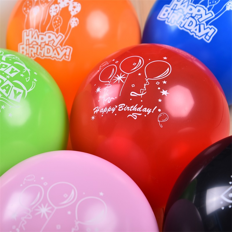 12inch happy birthday balloon latex durable printing colorful balloons birthday party supplies balls toys for kids(China (Mainland))