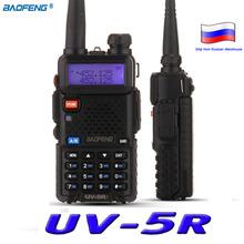 BaoFeng УФ-5R Walkie Talkie Двухстороннее Радио UV5R УКВ трансивер 128CH 5 Вт 136-174 МГц & 400-520 МГц Dual Band(China (Mainland))