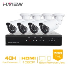 H.View 4CH CCTV System 8 Channel HDMI DVR 4PCS 700TVL IR Weatherproof Security Camera Home Security System Surveillance Kits