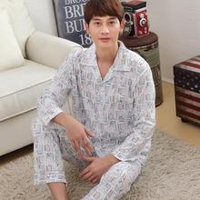 Autumn winter Spring men pajama sets new cotton full sleeve pyjamas men cotton sleepwear casual soft homewear free shipping(China (Mainland))